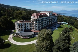 Отель Hôtel Royal (Франция, Эвиан)
